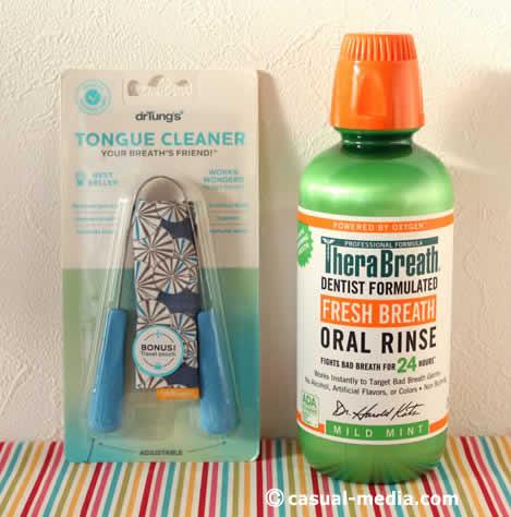 アイハーブの口臭予防グッズ セラブレス・舌苔除去
