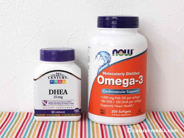 アイハーブのDHEA/オメガ3のサプリ 疲労回復目的で