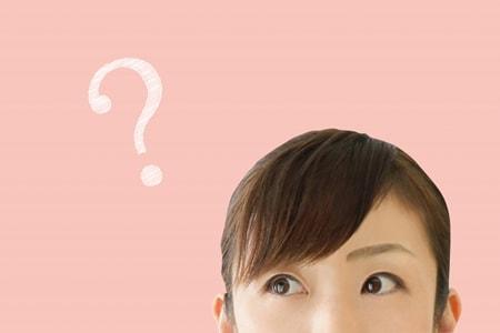 疑問を感じている女性のイメージ画像