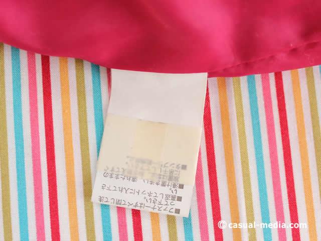 洋服の名前付けをマスキングテープでする方法3