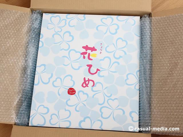 七五三3歳女の子 正絹の着物 外箱