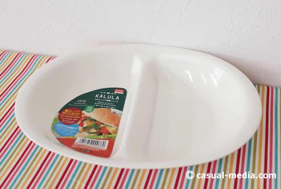 ダイソーのカルラ(KALULA)レンジ食器シリーズの仕切り皿
