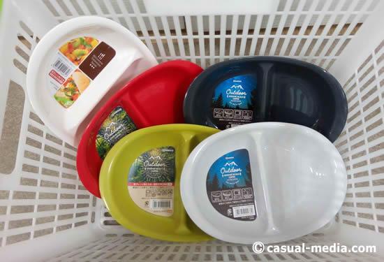 セリア 二つ仕切り皿のカラーバリエ