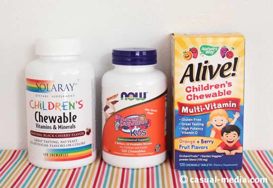 アイハーブのキッズサプリ マルチビタミンとプロバイオティクス乳酸菌