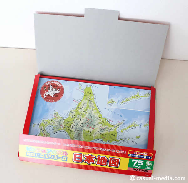 アポロ社ピクチュアパズル日本地図を開けた様子