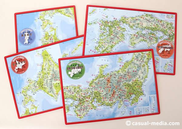アポロ社ピクチュアパズル日本地図