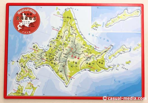 アポロ社ピクチュアパズル日本地図 北海道