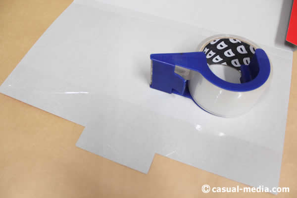 アポロ社ピクチュアパズル日本地図の開け口をビニールテープで補強した様子