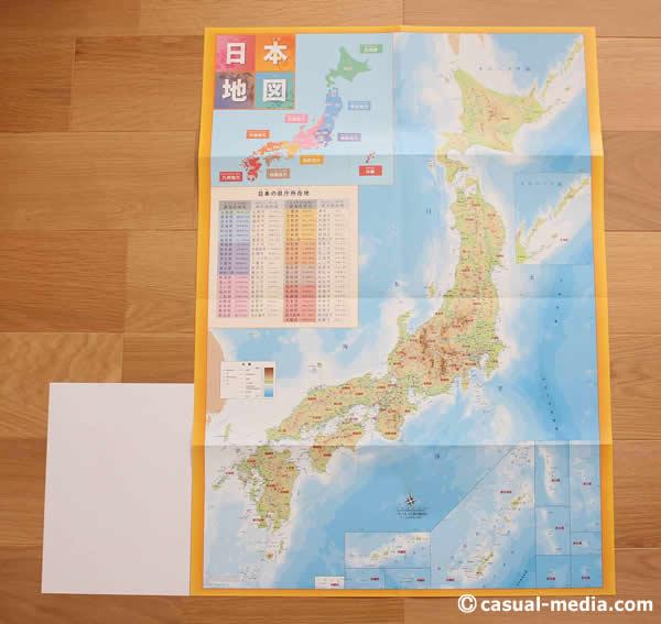 100均ダイソーの日本地図ポスターとA4コピー用紙の比較