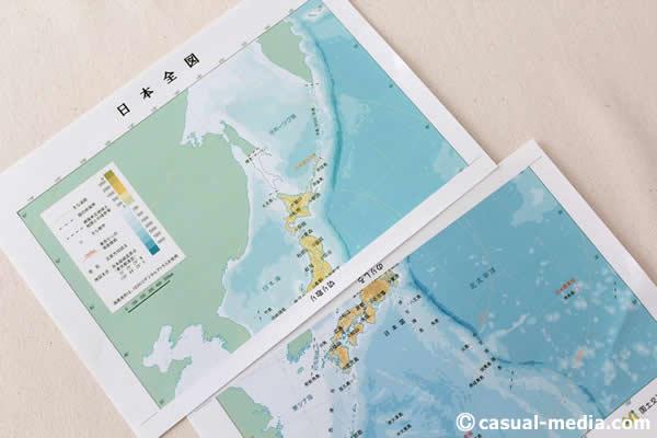 国土地理院の日本全図で日本全体を確認