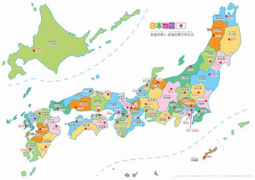 ちびむすドリル小学生 日本地図の都道府県色分けマップ