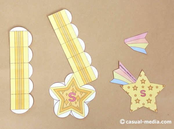 笹徳印刷ペーパークラフト 展開図 Star(星)
