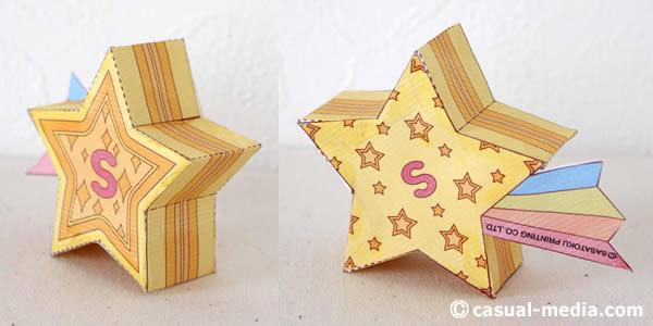 笹徳印刷ペーパークラフト Star(星) 組み立てた様子