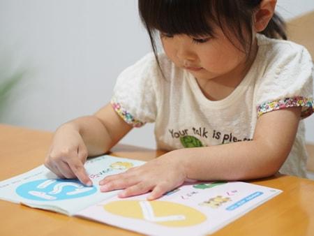 Z会幼児コース(年長)を無料お試し!ワークやぺあぜっとの内容や感想