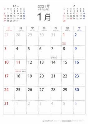 ちびむすドリルカレンダー