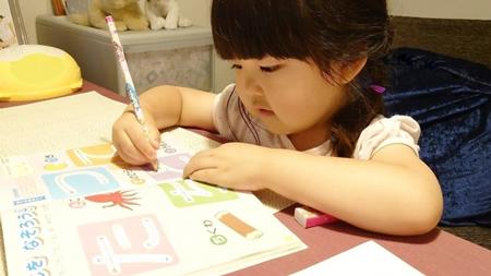 ひらがなの書き順の教え方(年少4歳・年中5歳)