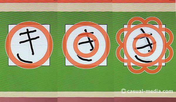 スマイルゼミ幼児コース(年長)のひらがなレッスンは、プラス評価で教えてくれるから身に付く!